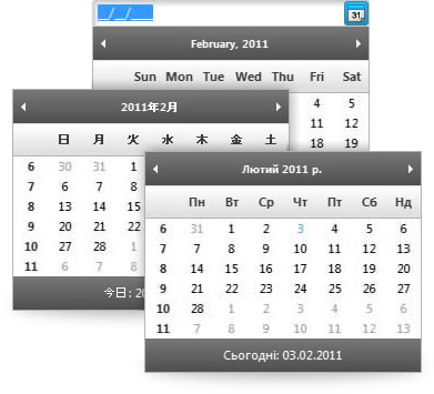 Screenshot showing three language versions of a calendar widget. Each with properly localized date format, weekdays labels, and first day of the week.